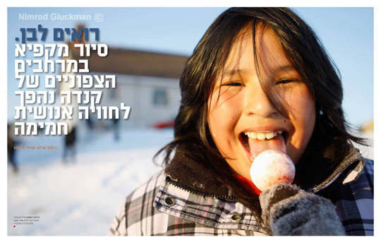 Cree red Indians in Canada Published in National Geographic Traveler Israeli editioin